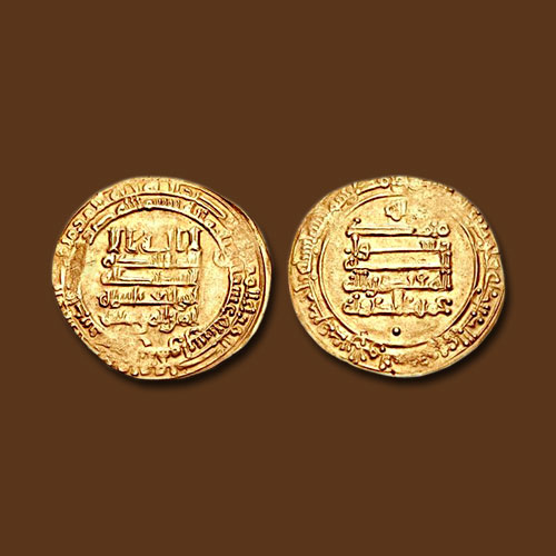 Coinage-of-Al-Muqtadir