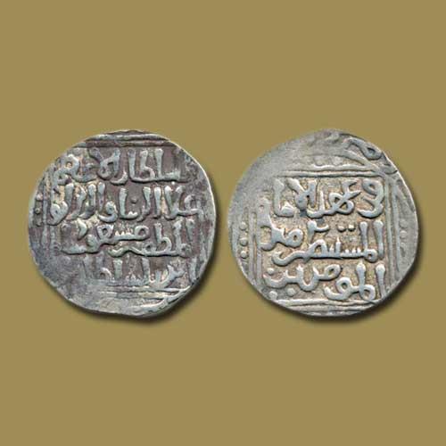 Coinage-of-Ala-Al-Din-Masud-Shah-