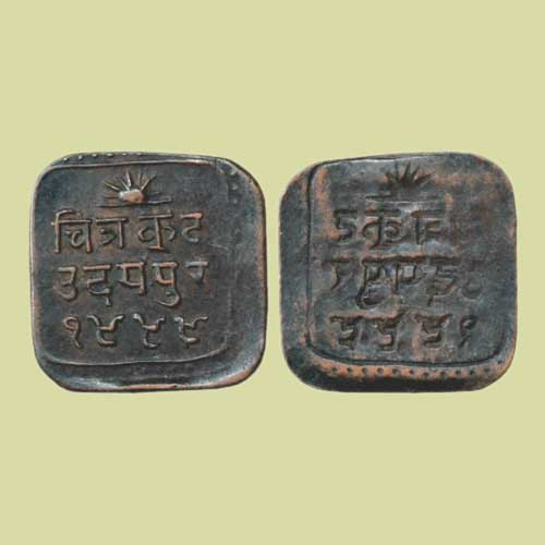 Coinage-of-Bhupal-Singh