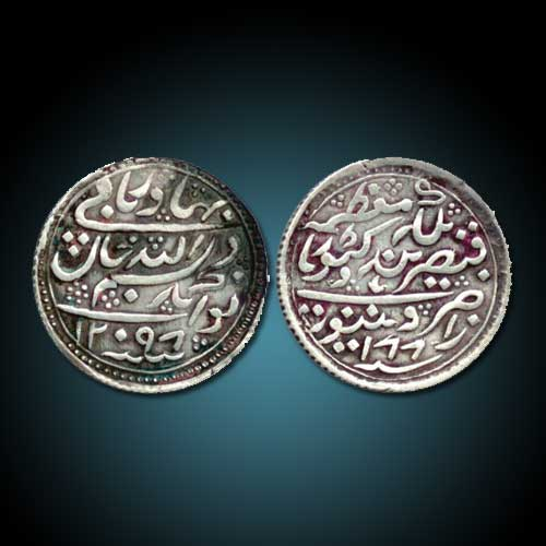 Coinage-of-Bismillah-Khan