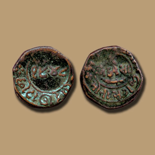 Coinage-of-Chhota-Udaipur-Princely-State