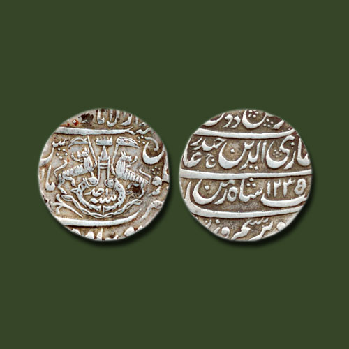 Coinage-of-Ghazi-ud-din-Haider