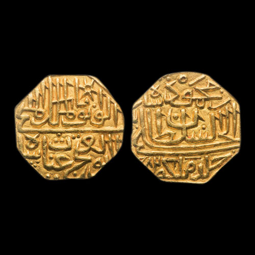 Coinage-of-Ghiyath-Shah-of-Malwa-Sultanate