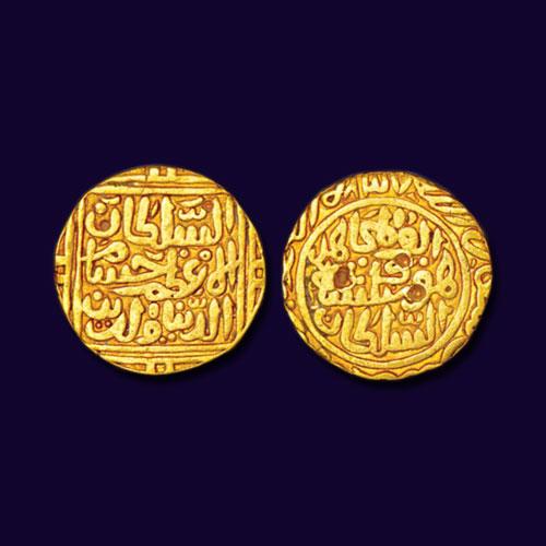 Coinage-of-Hisam-Al-Din-Hushang-Shah