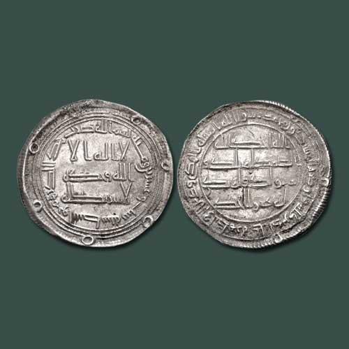 Coinage-of-Ibrahim-Ibn-al-Walid