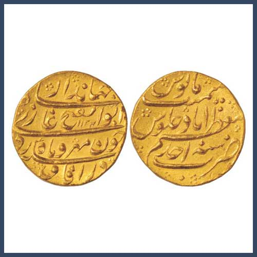 Coinage-of-Jahandar-Shah