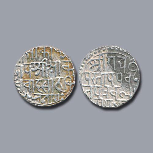 Coinage-of-Jai-Singh