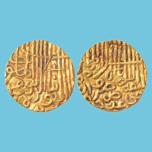 Coinage-of-Jalal-Al-Din-Muhammad-Shah