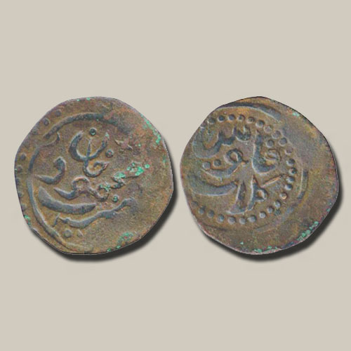 Coinage-of-Kalat-Princely-State