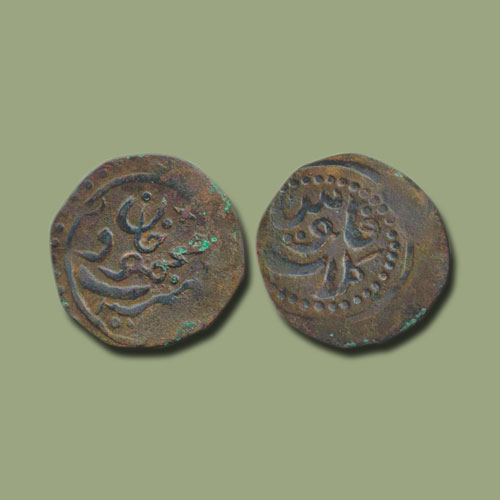 Coinage-of-Khudadad-Khan