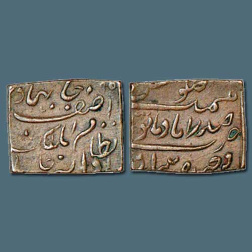Coinage-of-Mir-Mahbub-Ali-Khan