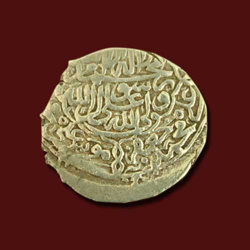 Coinage-of-Mohammed-Khodabanda
