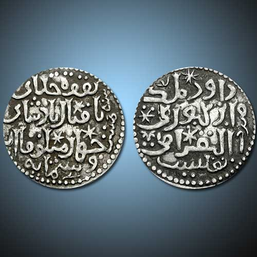 Coinage-of-Mongke-Khan