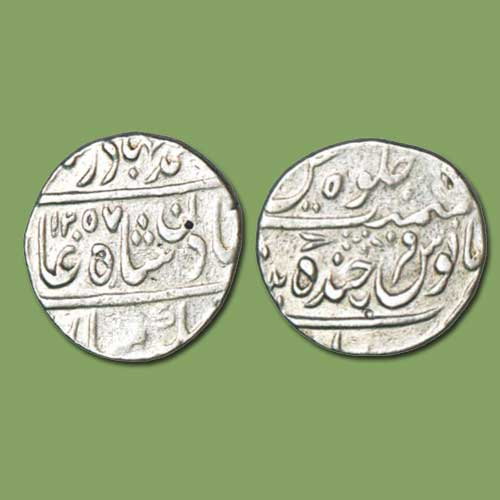 Coinage-of-Nasir-ad-Daula-of-Hyderabad-Princely-State