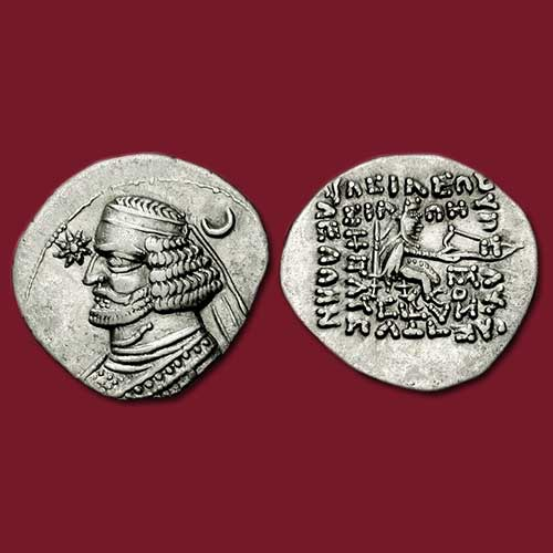 Coinage-of-Orodes-II