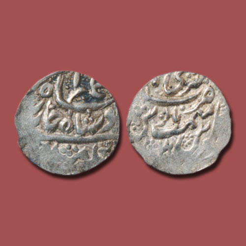 Coinage-of-Pradip-Shah