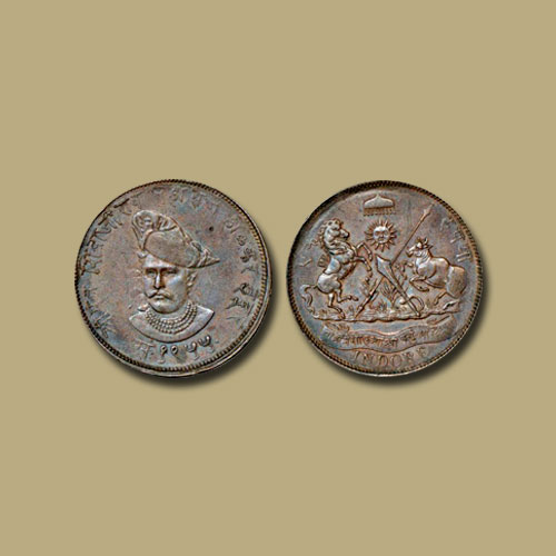 Coinage-of-Shivaji-Rao-Holkar