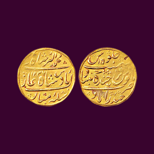 Coinage-of-Sikandar-Jah