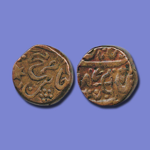 Coinage-of-Sirmur-Princely-State