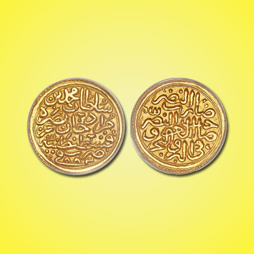 Coinage-of-Sultan-Mehmed-the-Conqueror