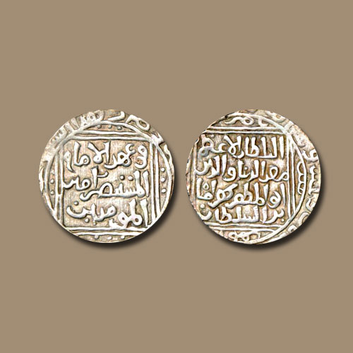 Coinage-of-Sultan-Muizz-Al-Din-Bahram-Shah