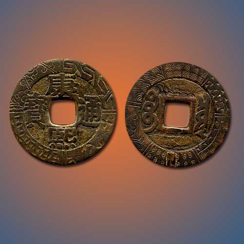 Coinage-of-the-Kangxi-Emperor