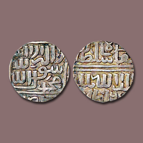 Coinage-of-the-last-Sultan-of-Malwa-Sultanate