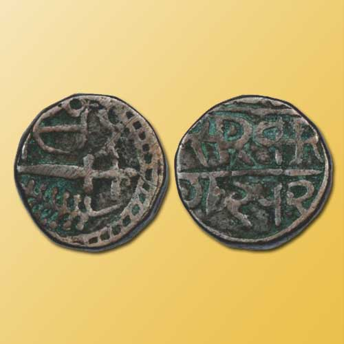 Coinage-of-Udai-Singh