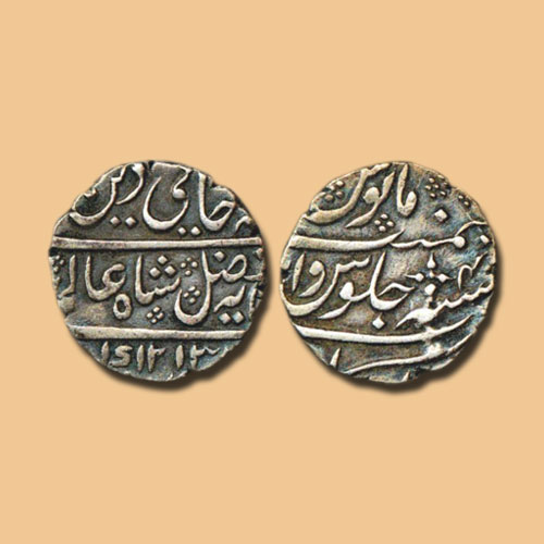 Coinage-of-Umdat-ul-Umara