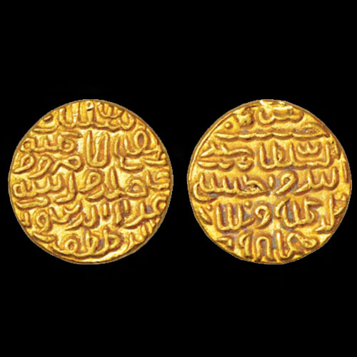Coins-of-Ala-Al-Din-Husain-of-Bengal-Sultanate