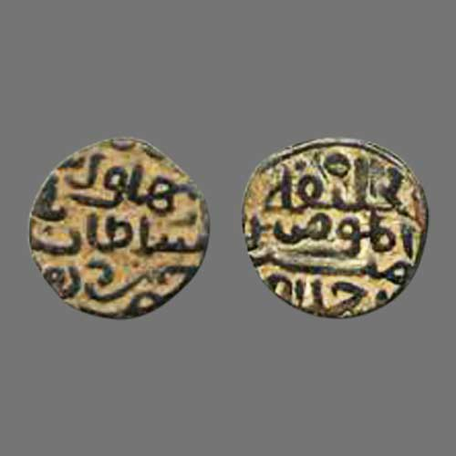 Coins-of-Bahlul-Shah-Lodi
