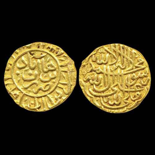 Coins-of-Burhan-Nizam-Shah-II-of-Ahmadnagar