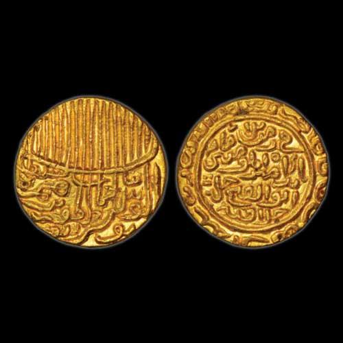 Coins-of-Jaunpur-Sultan-Shams-Al-Din-Ibrahim-Shah