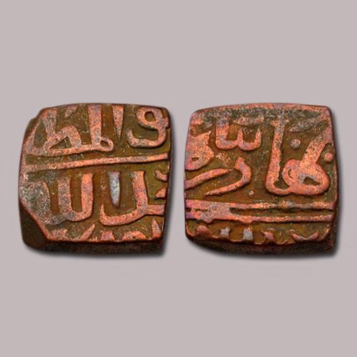 Coins-of-Malwa-Sultan-Baz-Bahadur