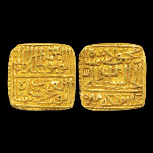 Coins-of-Malwa-Sultan-Ghiyath-Shah