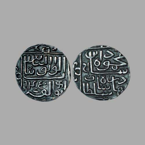 Coins-of-Malwa-Sultanate-in-the-name-of-Mahmud-III