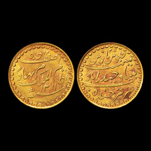 Coins-of-Mir-Mahbub-Ali-Khan