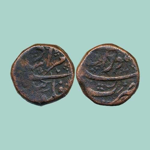 Coins-of-Mughal-Ruler-Murad-Bakhsh