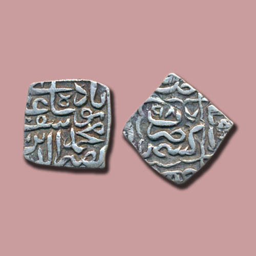 Coins-of-Muhammad-Yusuf-Shah-of-Kashmir-Sultanate