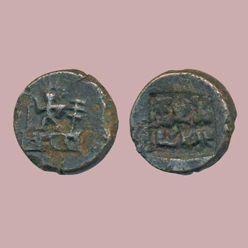 Coins-of-Panchala-Kingdom
