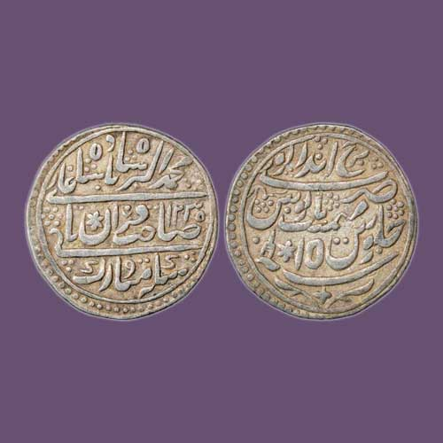 Coins-of-Randhir-Singh-struck-in-the-name-of-Muhammad-Akbar-II