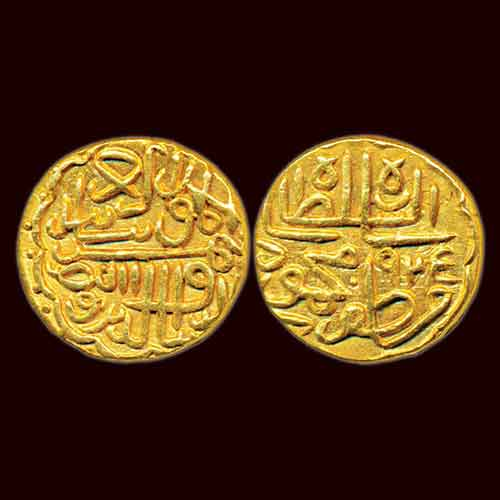 Coins-of-Shama-Al-Din-Muzaffar-Shah-II-of-Gujarat-Sultanate-