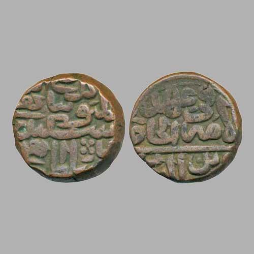 Coins-of-Sikandar-Shah-Suri