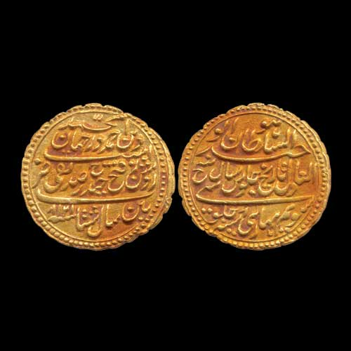 Coins-of-Tipu-Sultan