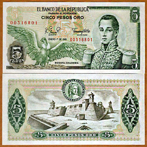 Colombia-5-Pesos-Oro-banknote-of-1981