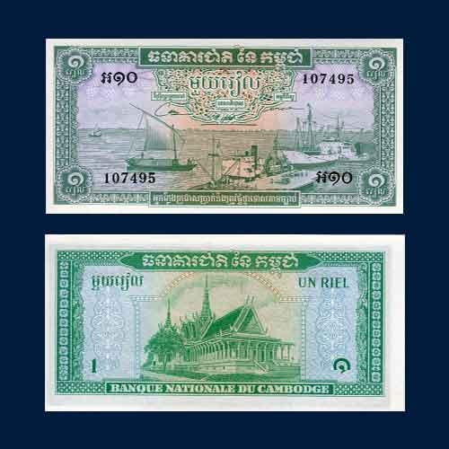 Cambodia-1-Riel-banknote-of-1972