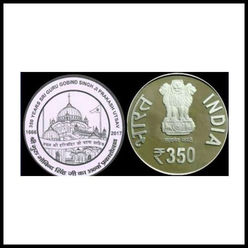 Commemorative-Coin-of-Rs.-350-of-Guru-Gobind-Singh-Ji