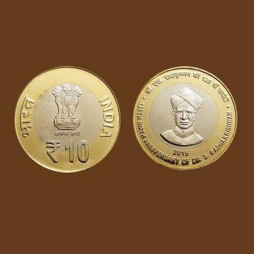 Commemorative-Coin-on-Sarvepalli-Radhakrishnan