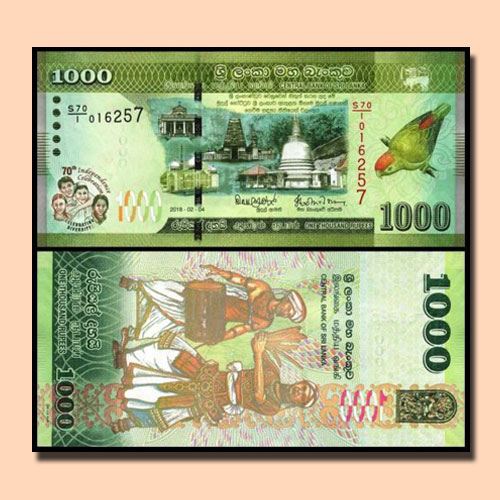 Commemorative-currency-note-of-Srilanka