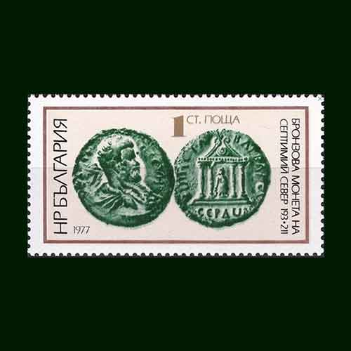 Commemorative-stamp-of-Roman-Emperor-Septimius-Severus